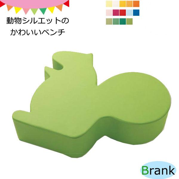 Bランク リス型 ベンチ キッズチェア 椅子 イス スツール こども 子供 レザー張り 合成皮革 軽量 安全 大型 動物モチーフ シルエット りす KS-0010K