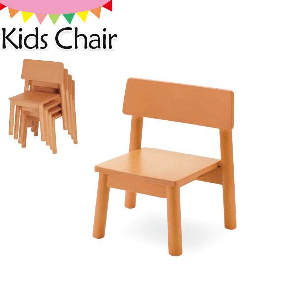 キッズチェア 学習勉強椅子 子どもイス ローチェア コンパクト スタッキング可能 積み重ね可能 省スペース バーチ材 木製 椅子 子ども 子供 安全 KS-0043
