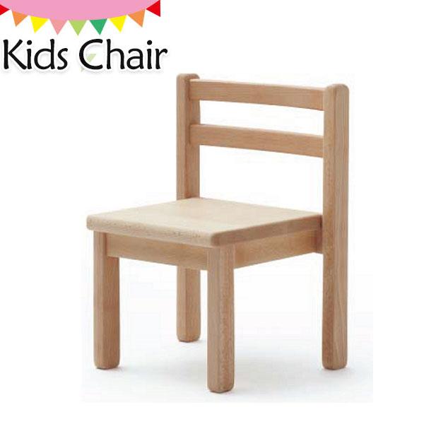 キッズチェア 学習勉強椅子 子どもイス ローチェア スタッキング可能 1P 1人掛け 1人用 コンパクト 省スペース ブナ材 木製 椅子 子ども 子供 安全 KS-0053