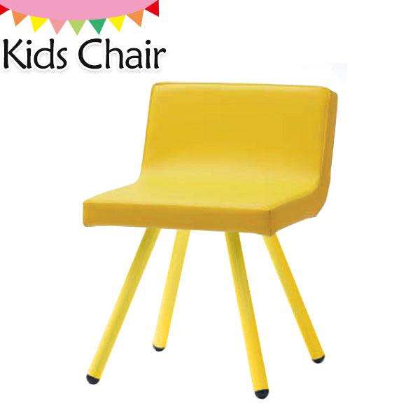 キッズチェア 学習勉強椅子 子どもイス ローチェア スチール 1P 1人掛け 1人用 コンパクト 省スペース 椅子 子ども 子供 安全 KS-0061