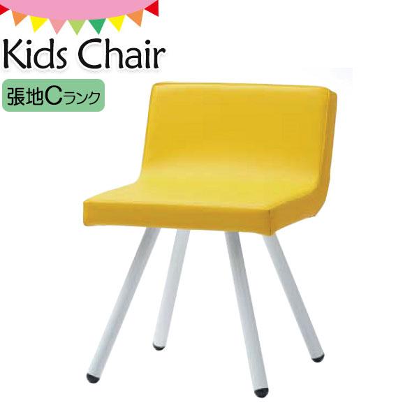 キッズチェア 子どもイス 背もたれ付き 肘なし シート有タイプ スチール製 金属製 1P 1人掛け 1人用 椅子 子ども 子供 安全 幅30cm 張地Cランク KS-0063
