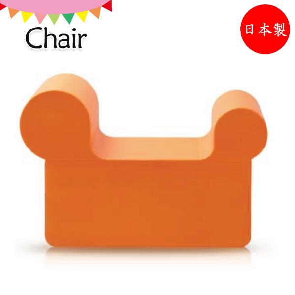 キッズチェア 子どもイス 背無し 肘付 シンプル ウレタンフォーム 1P 1人掛け 1人用 椅子 子ども 子供 安全 幅70cm KS-0091