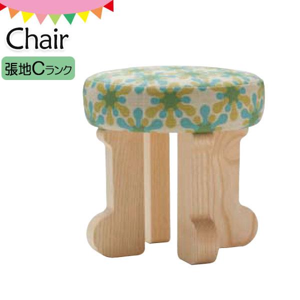 スツール キッズチェア 子どもイス 脚部アッシュ無垢材 1P 1人掛け 1人用 椅子 子ども 子供 安全 幅25cm 高さ25cm 張地Cランク KS-0096