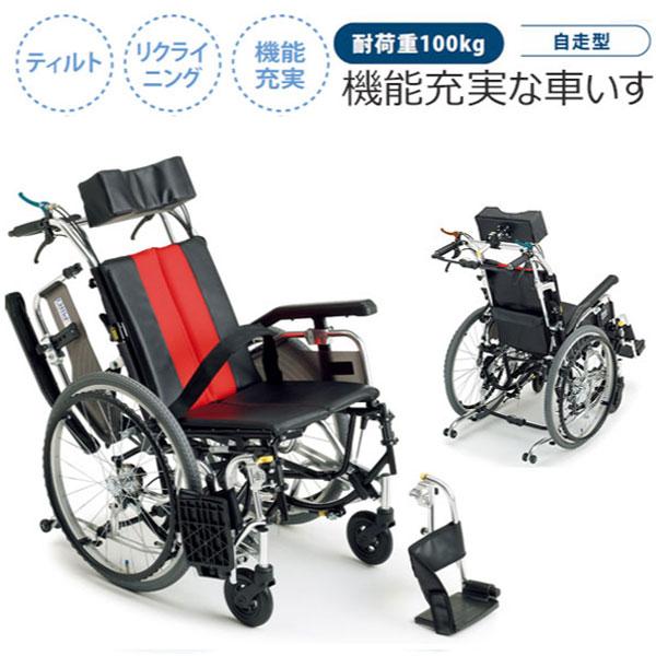 車椅子 KT-0019 車いす 自走型 折りたたみ 折畳 リクライニング コンパクト スタイリッシュ シンプル 機能充実 おしゃれ ストライプ 病院 介護用品 ティルト