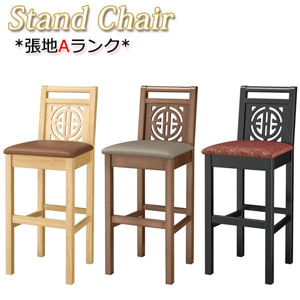 チェア 木製椅子 スタンドチェア ハイチェア カウンター 張地Aランク レザー おしゃれ 業務用 日本製 ナチュラル ブラック ダークブラウン MA-0092