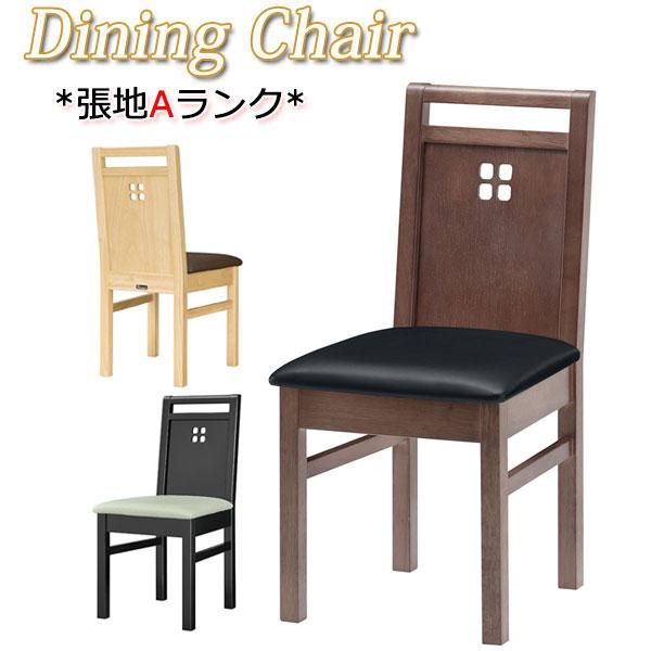 ダイニングチェア チェアー 椅子 イス 木製 いす MA-0164 張地Aランク シンプル スタンダード お洒落 業務用 ナチュラル クリア ダーク ブラウン ブラック