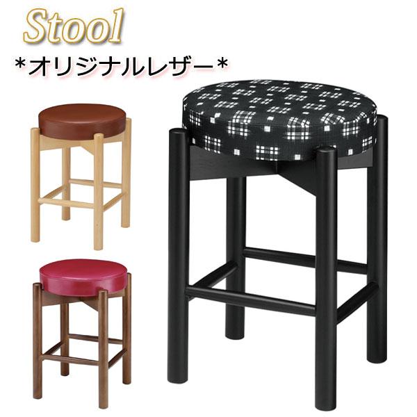 スツール チェア 背無し 椅子 イス 木製 いす MA-0221 既製品 シンプル スタンダード お洒落 業務用 黒 赤 茶 カスリ ブラック レッド ブラウン