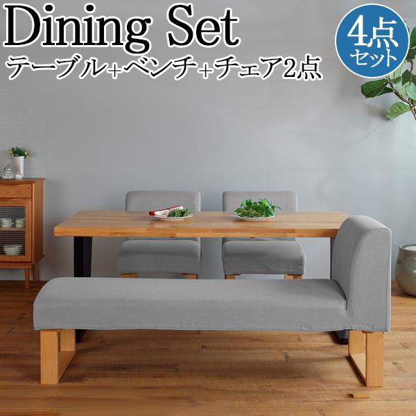 ダイニング4点セット テーブル チェア2脚 ベンチ 食卓 4人用 リビング インテリア 家具 ウォールナット 幅約180cm MI-0008