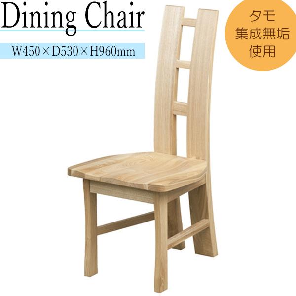 ダイニングチェアー 食卓 食事用椅子 パーソナルチェア いす イス 木製 リビング ダイニング MK-0054