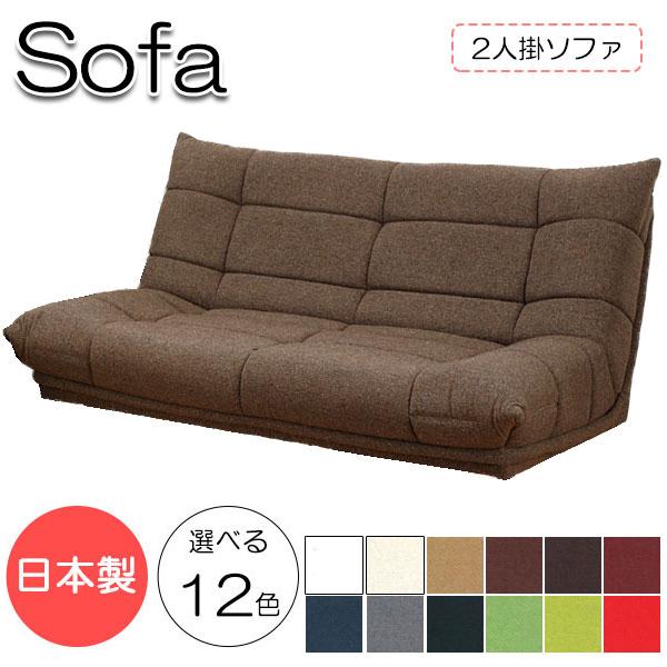 フロアソファ 日本製 ソファ 2Pチェアー 2人掛け ローソファ 椅子 リビングチェア スタンダードタイプ 天然木 合板 Sバネ ウレタンレザー張 MR-0177