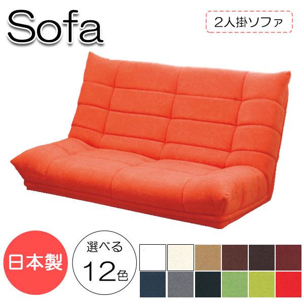 フロアソファ 日本製 ソファ 2Pチェアー 2人掛け ローソファ 椅子 リビングチェア ハイバックタイプ 天然木 合板 Sバネ ウレタンレザー張 MR-0219