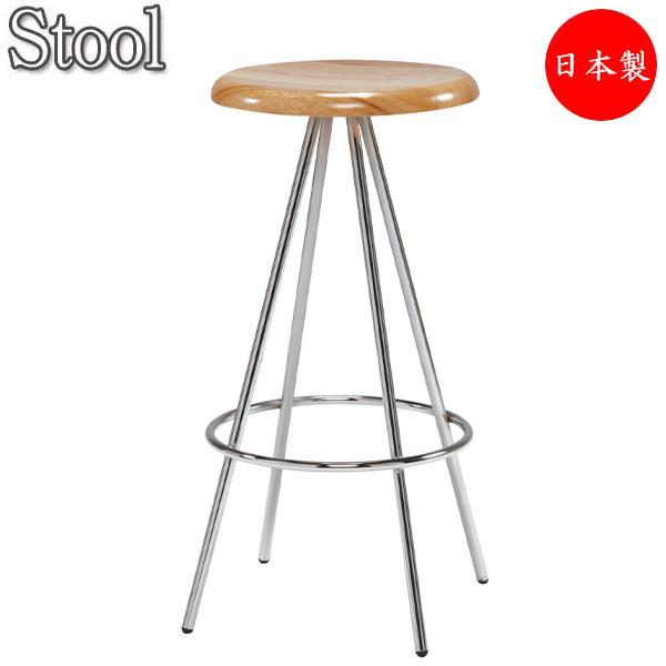 カウンターチェア チェア スタンドイス 椅子 イス セミナー業務用 クロームメッキ 集成材 MT-0042T