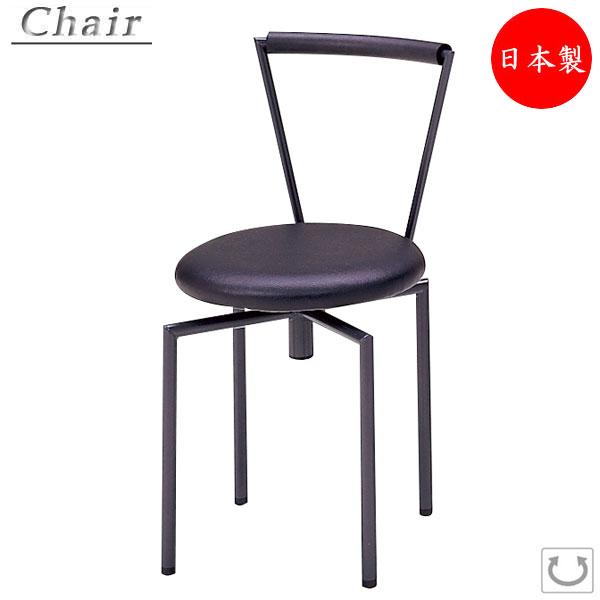 ダイニングチェア MT-0202 チェア 椅子 イス リビングチェア シンプル 業務用 ダークグレー塗装 回転 背付 ブラック 黒