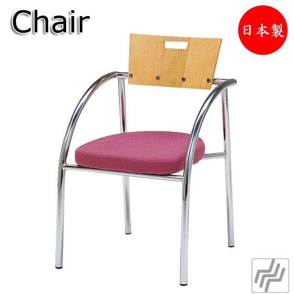 ダイニングチェア オフィスチェア 椅子 イス いす スタッキング ミーティング 会議用 スチール脚 クロームメッキ 布張 MT-0229