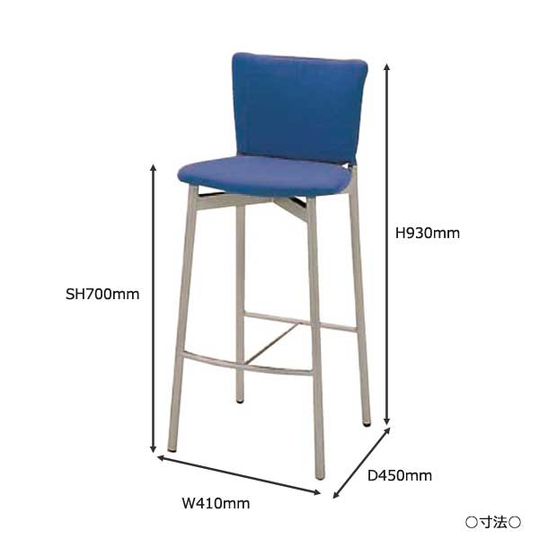 Surprising Counter Chair Stands Chair Chair Chair Chair Steel Leg Silver Painting Vinyl Leather Tension Mt 0231 Forskolin Free Trial Chair Design Images Forskolin Free Trialorg