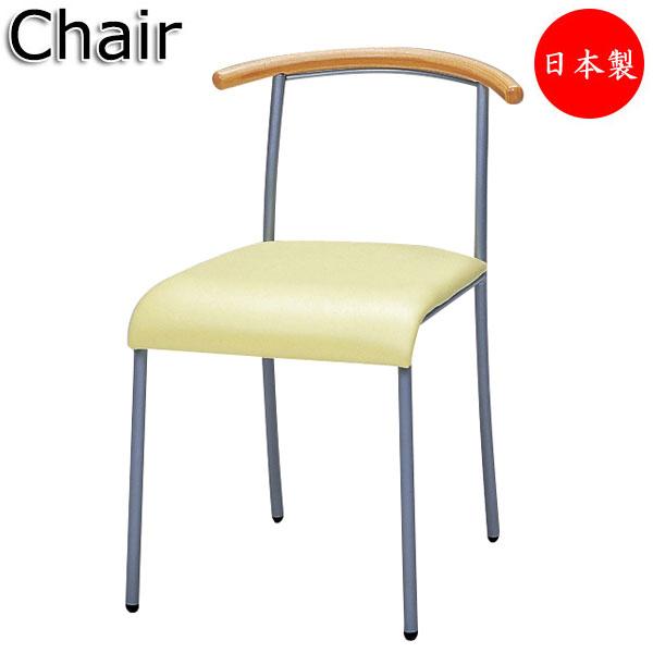 ダイニングチェア 椅子 イス いす ミーティングチェア 会議用チェア スチール脚 シルバー塗装 ビニールレザー張 MT-0271