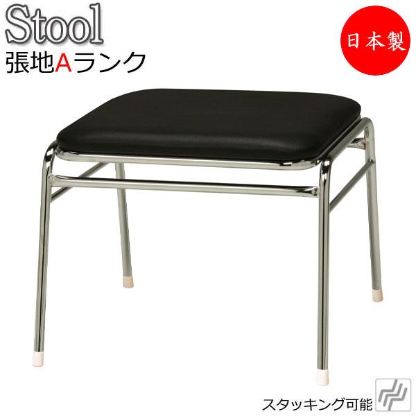 2脚セット スツール チェア パイプ椅子 補助椅子 腰掛 イス スチール メッキ 張地Aランク MT-0321