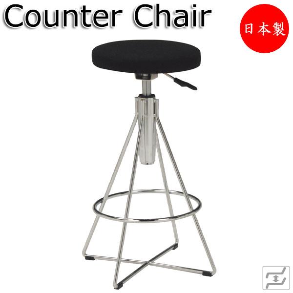 カウンターチェア MT-0365 スタンド椅子 ハイチェア バーチェア 背無 ガス昇降式 スチール クロームメッキ, 八束町:3813be73 --- ta30.jp