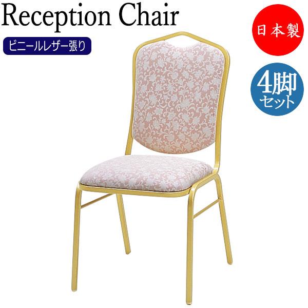 欲しいの レセプションチェア イス 椅子 スタッキング ハイグレード アルミ ゴールド塗装 レザー張り MT-0394, 東区 0f7b35aa