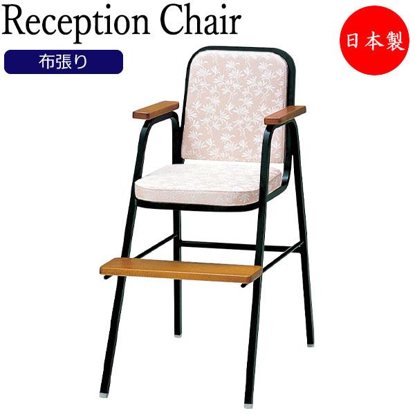 子供椅子 ベビーチェア キッズチェア スチール ブラック塗装 布張り MT-0498