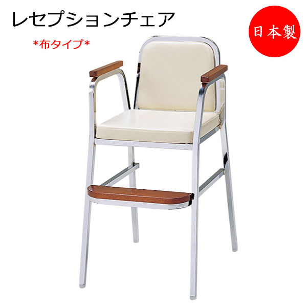 子供椅子 ベビーチェア キッズチェア スタッキング スチール クロームメッキ 布張り MT-0500