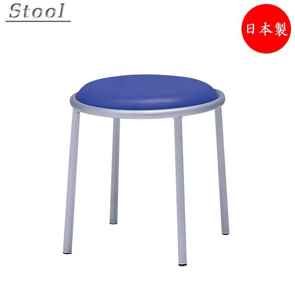 ダイニングチェア チェア 椅子 イス 椅子 休憩椅子 オフィス ミーティング 食堂 セミナー 北欧 シンプル 業務用 シルバー塗装 背無し MT-0564