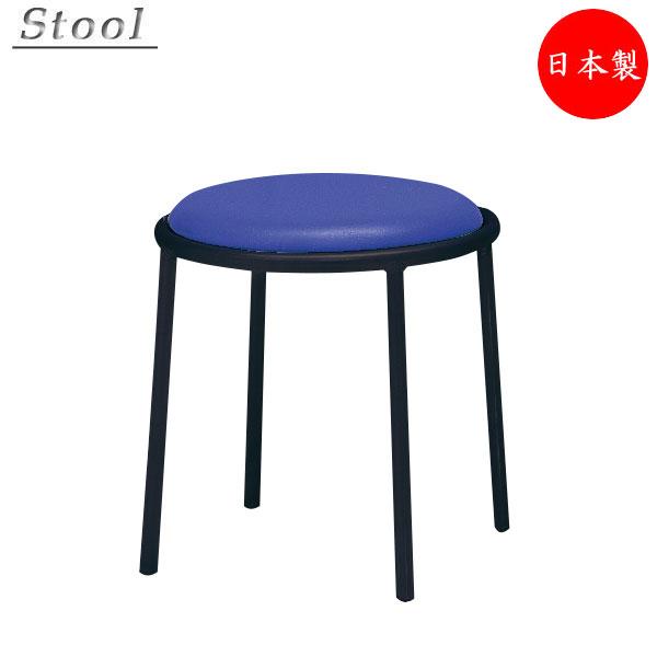 ダイニングチェア チェア 椅子 イス 椅子 休憩椅子 オフィス ミーティング 食堂 セミナー 北欧 シンプル 業務用 ブラック塗装 背無し MT-0570