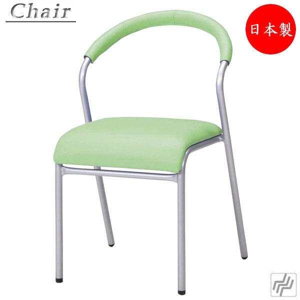 新着 ダイニングチェア MT-0577 スタッキングチェア 食堂椅子 待合椅子 レストランチェア チェアー MT-0577 待合椅子 いす チェアー イス, ACUBE:443953fb --- canoncity.azurewebsites.net