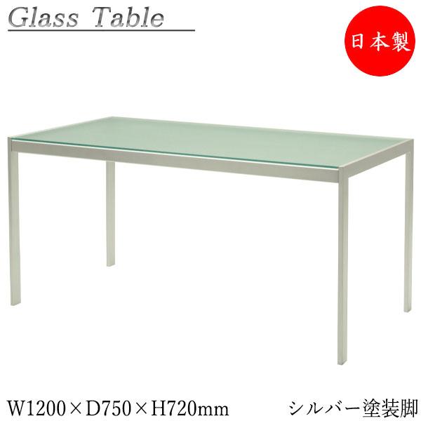 【オープニングセール】 ガラステーブル MT-0592K 幅120 リビングテーブル ダイニングテーブル 幅120 高さ72cm 業務用 机 高さ72cm 空間 空間 シルバー塗装, おしゃれ家電雑貨 citynet2:ec3ac2ee --- rekishiwales.club