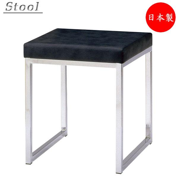 【オンライン限定商品】 スツール いす チェア ビニールレザー MT-0596 椅子 ベンチ チェア イス いす ビニールレザー, 割引価格:e2fb279a --- clftranspo.dominiotemporario.com