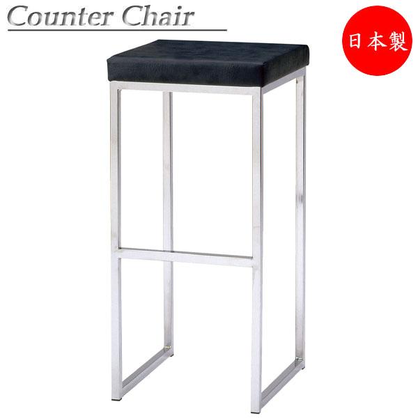 ハイスツール カウンターチェア スタンドチェア 椅子 イス いす レザー 背無タイプ MT-0598