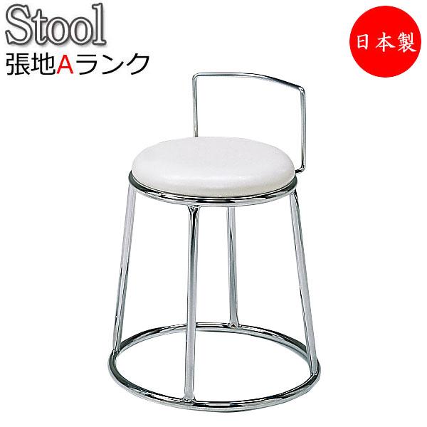 スツール チェア パイプ椅子 丸椅子 補助椅子 背付タイプ 張地Aランク MT-0696