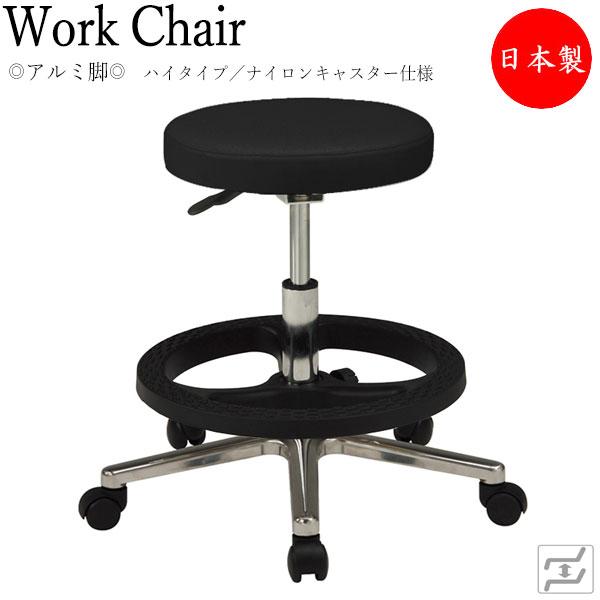 万能スツール MT-0737 作業用椅子 ワーキングチェア 丸椅子 メディカルチェア 診察椅子 ハイタイプ 背無 アルミ脚 ナイロンキャスター仕様