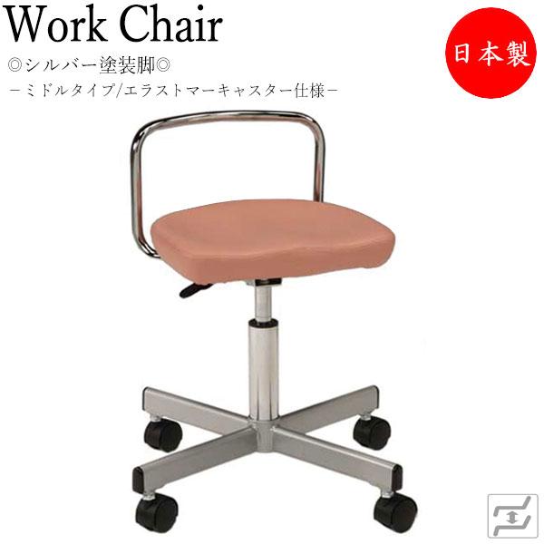 スツール 日本製 背付 作業用チェア ワーキングチェア 回転椅子 ナースチェア メディカルチェア 丸椅子 エラストマーキャスター ドクタースツール MT-0813