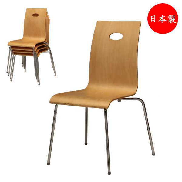 あす楽対応 スタッキングチェア ミーティングチェア 会議用チェア 会議椅子 ダイニングチェア 椅子 イス いす 木製 スチール脚 MT-0819