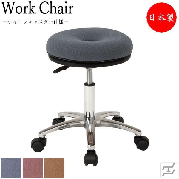 あす楽対応 ドーナツ型 円座クッション チェア イス スツール 椅子 ナイロンキャスター付 ドクタースツール MT-0846