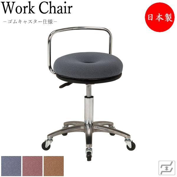 あす楽対応 ドーナツ型 円座クッション チェア 背付 イス スツール 椅子 ゴムキャスター付 ドクタースツール MT-0849