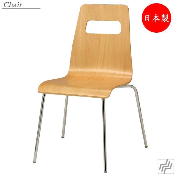 あす楽対応 スタッキングチェア ミーティングチェア 会議用チェア 会議椅子 ダイニングチェア 椅子 いす イス MT-0874D