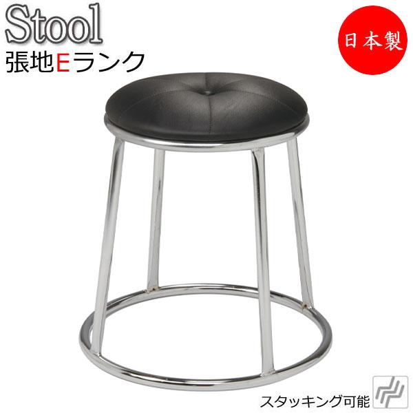 スツール MT-1166 チェア パイプ椅子 丸椅子 スタッキング 補助椅子 ボタン仕様 クロームメッキ 張地Eランク
