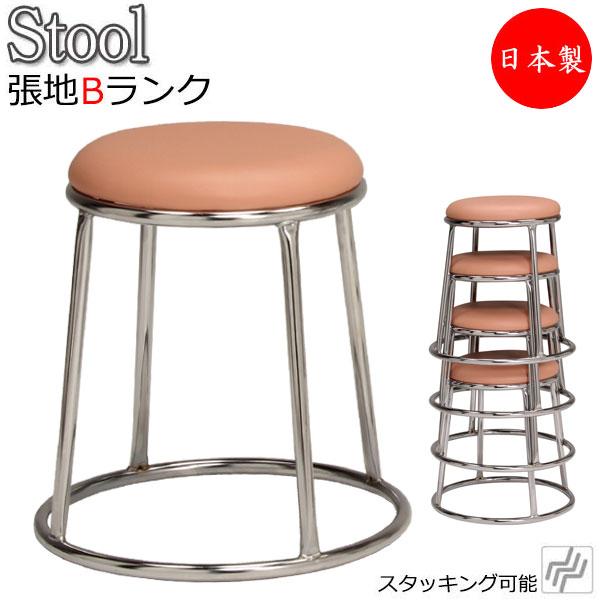 スツール チェア パイプ椅子 丸椅子 スタッキング 補助椅子 背無タイプ 張地Bランク MT-1168