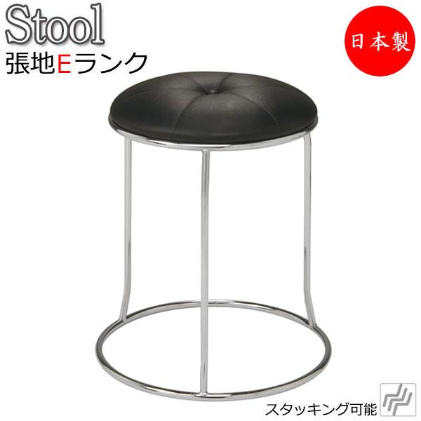 スツール チェア パイプ椅子 丸椅子 スタッキング 補助椅子 ボタン メッキ 張地Eランク MT-1181