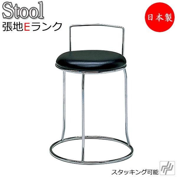 スツール チェア パイプ椅子 丸椅子 補助椅子 張地Eランク MT-1192