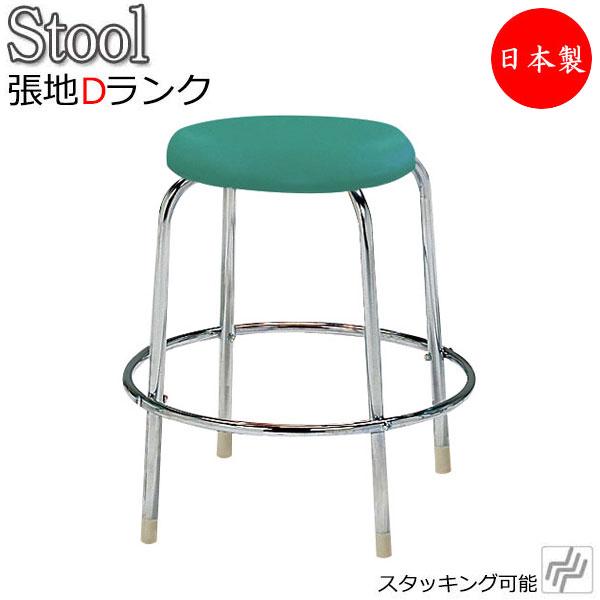 スツール MT-1201 チェア パイプ椅子 丸椅子 スタッキング 補助椅子 張地Dランク