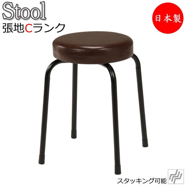 スツール チェア パイプ椅子 丸椅子 スタッキング 補助椅子 張地Cランク MT-1205-1