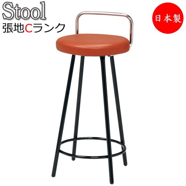 カウンターチェア チェア スタンドイス スツール 椅子 ハイチェア 背付 スチール ブラック塗装 張地Cランク MT-1210