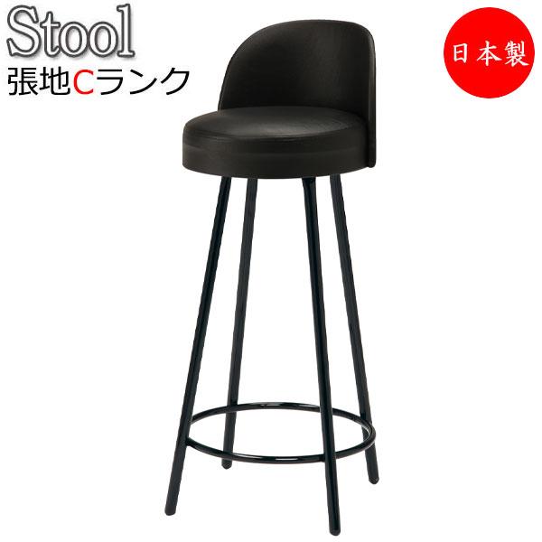 カウンターチェア チェア スタンドイス スツール 椅子 ハイチェア 背付 スチール ブラック脚 張地Cランク MT-1221