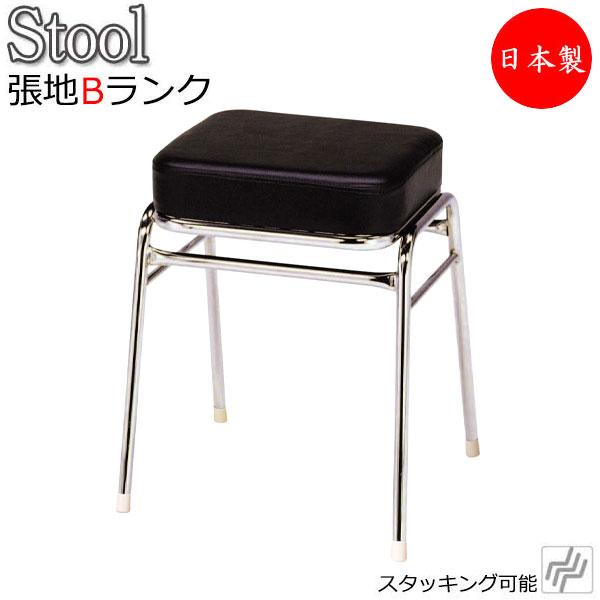 スツール チェア パイプ椅子 補助椅子 腰掛 イス スチール メッキ 張地Bランク MT-1250