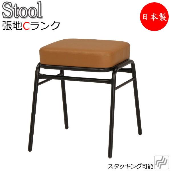 スツール MT-1257 チェア パイプ椅子 補助椅子 腰掛 イス スチール ブラック 張地Cランク