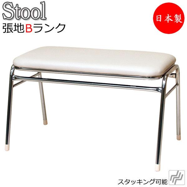 スツール MT-1272 チェア パイプ椅子 補助椅子 ベンチ ペア椅子 2人掛け ビデオ椅子 メッキ 張地Bランク
