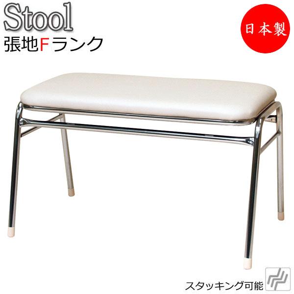 スツール MT-1276 チェア パイプ椅子 補助椅子 ベンチ ペア椅子 2人掛け ビデオ椅子 メッキ 張地Fランク